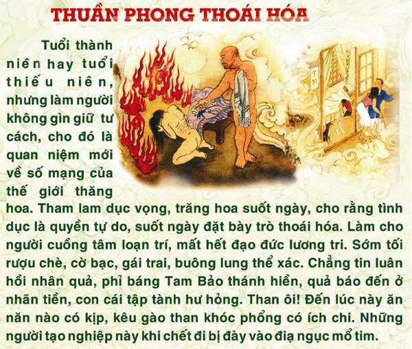 Dia-nguc-thap-vuong-Vo-luong-cong-duc-dn52