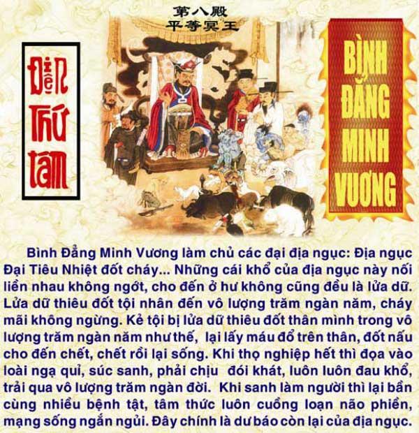 Dia-nguc-thap-vuong-Vo-luong-cong-duc-dn64