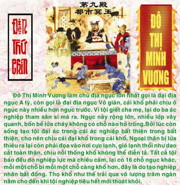 Dia-nguc-thap-vuong-Vo-luong-cong-duc-dn73