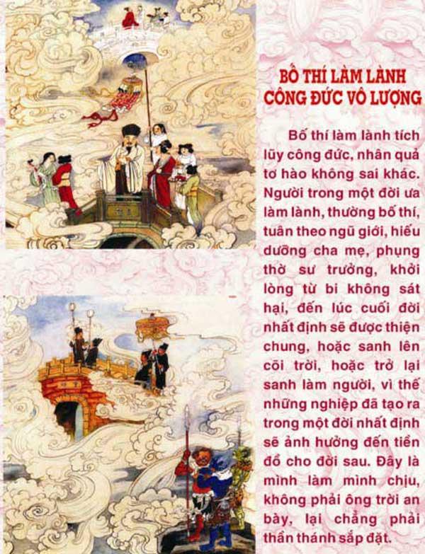 Dia-nguc-thap-vuong-vo-luong-cong-duc.com-dn74