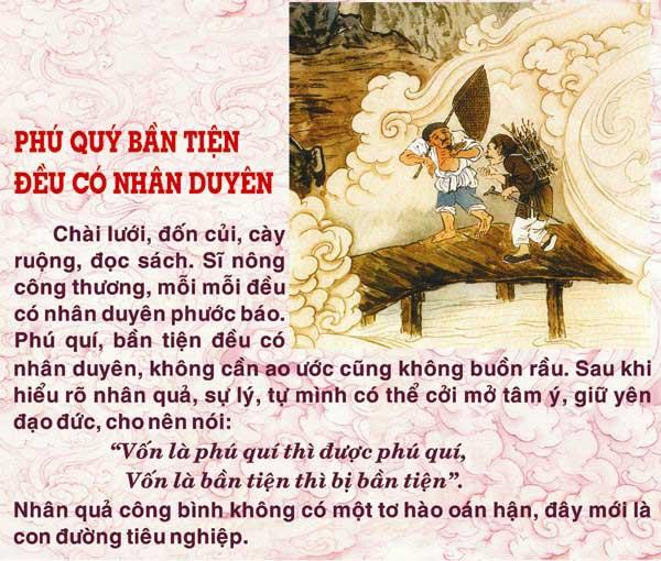 Dia-nguc-thap-vuong-vo-luong-cong-duc.com-dn75